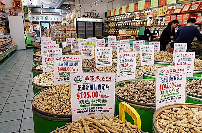 chinatown-store-Kung Pao WOW Chicken