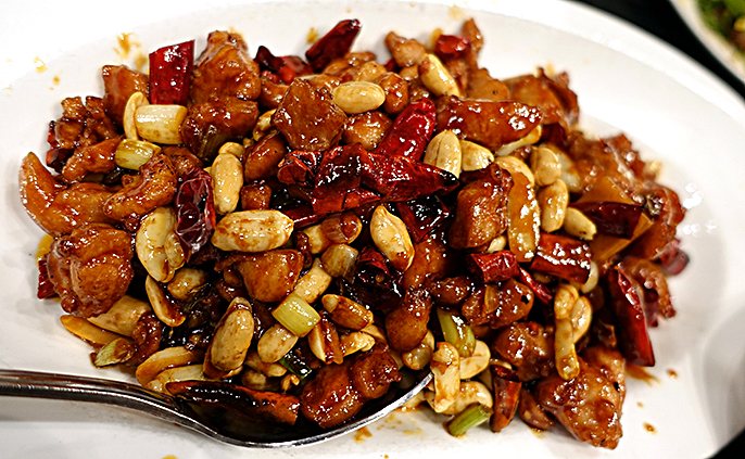 kp-Kung Pao WOW Chicken