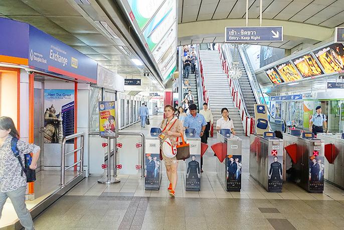 pad see thai - train